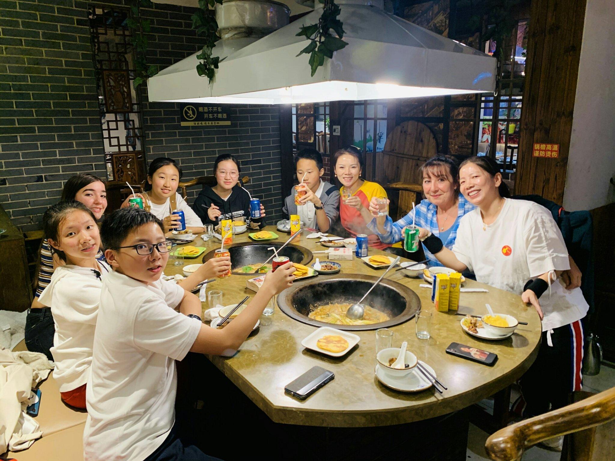 Chinese Bruchsal